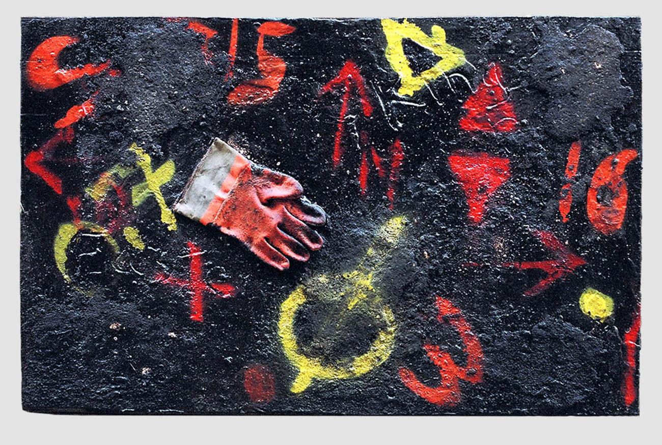 ivan jovanovic-physical landscape-streetscape-street marks